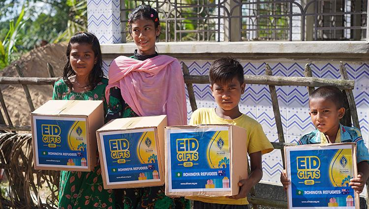 News eid gifts 06 2021 Image
