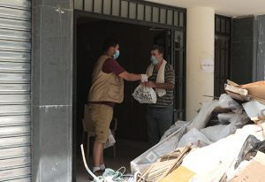 Beirut Emergency 2020