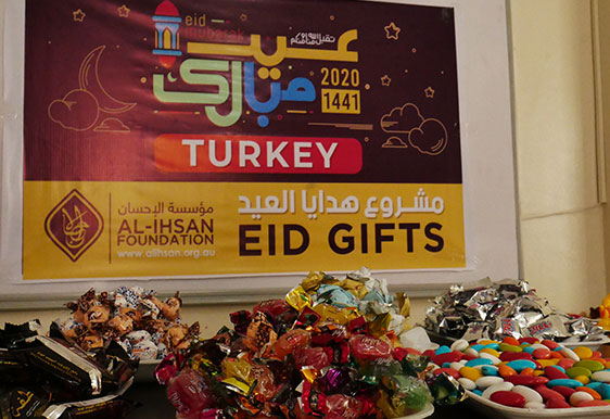 Eid Gifts 2020