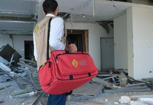 Lebanon Emergency 2020